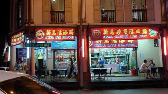 quan-G7-Sinma-Live-Seafood-Restaurant-singapore